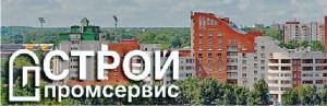 Стройпромсервис ООО
