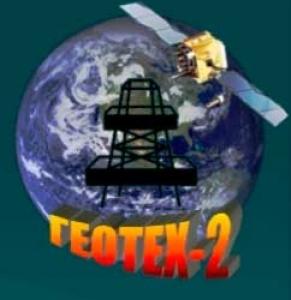 Геотех-2 ООО
