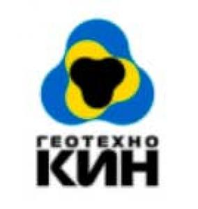 Геотехнокин ЗАО