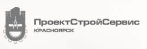 ПроектСтройСервис ООО