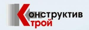 Конструктив-строй ООО