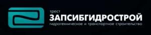 Трест Запсибгидрострой ООО