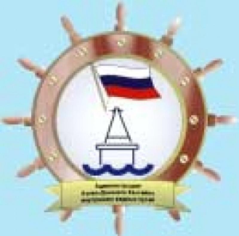 Администрация Азово-Донского Бассейна Внутренних Водных Путей ФБУ