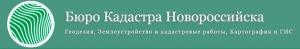 Бюро Кадастра Новороссийска ООО
