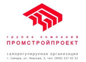 СРО Промстройпроект НППП Некоммерческое Партнёрство Проектных Предприятий