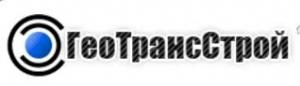 ГеоТрансСтрой ООО