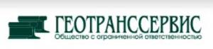Геотранссервис ООО