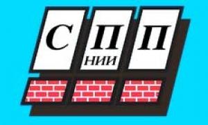 СоюзпромНИИпроект ОАО