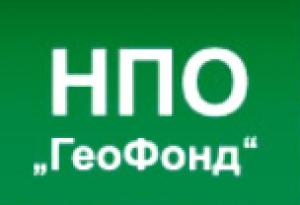 ГеоФонд ООО