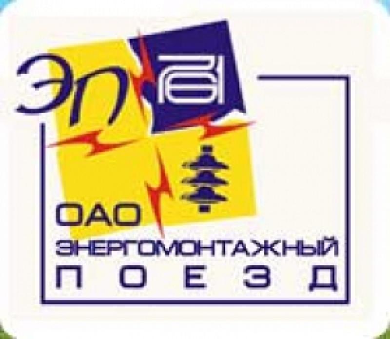 ЭП-761 ОАО