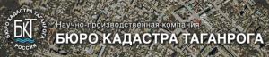 Бюро Кадастра Таганрога ООО