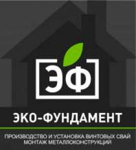 Эко-Фундамент ООО