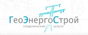 ГеоЭнергоСтрой ООО