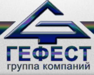 Гефест ООО