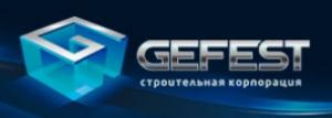 Гефест ООО Строительная Корпорация