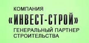 Инвест-Строй ООО
