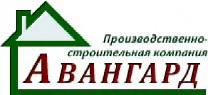 Авангард ООО