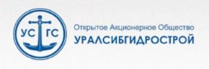 Уралсибгидрострой ОАО