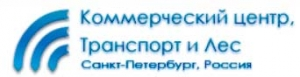 КЦТЛ ОАО Коммерческий Центр, Транспорт и Лес