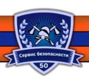Сервис Безопасности 50 ООО