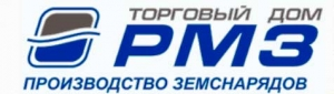 Торговый Дом РМЗ ООО