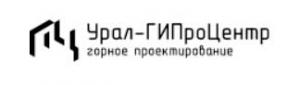 Урал-ГИПроЦентр ООО