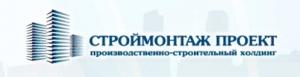 Строймонтаж-Проект ООО