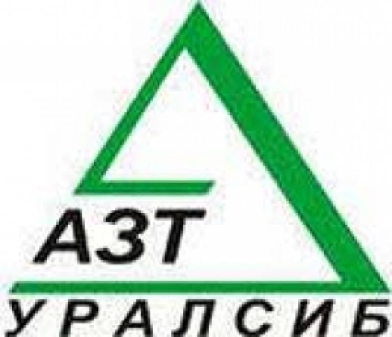 АЗТ УралСиб ЗАО