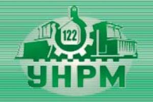 УНРМ-122 ОАО 122 Управление Начальника Работ Механизации