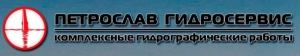 Петрослав Гидросервис ООО