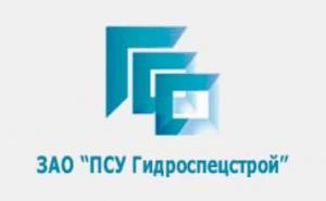 Гидроспецстрой ЗАО