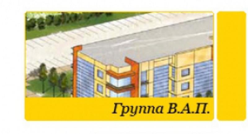 В.А.П. ООО