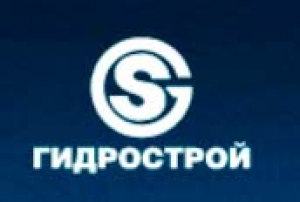 Гидрострой ЗАО