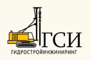 Гидростройинжиниринг ООО