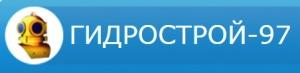 Гидротехническая Компания ООО Гидрострой-97