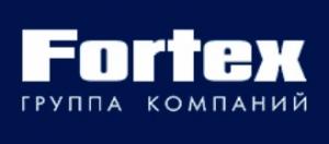 Фортэкс ООО Группа Компаний