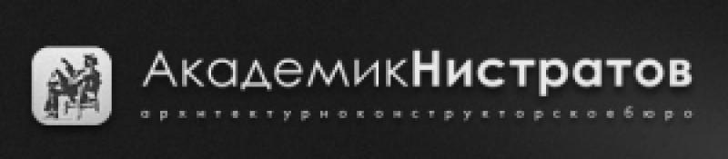 Академик Нистратов АКБ