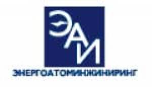 Энергоатоминжиниринг ОАО