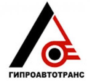 Санкт-Петербургский Гипроавтотранс ОАО