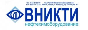 ВНИКТИнефтехимоборудование ОАО