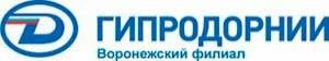 ВоронежГипродорНИИ - Воронежский филиал ОАО ГипроДорНИИ