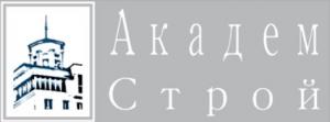 АкадемСтрой ООО АкадемСтройИнвест