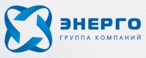 Энерго ООО