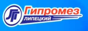 Липецкий Гипромез ОАО