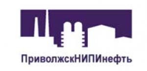 ПриволжскНИПИнефть ООО Приволжский Научно-Исследовательский и Проектный Институт Нефтегазовой Промышленности