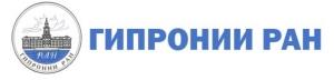 ГИПРОНИИ РАН ФГУП
