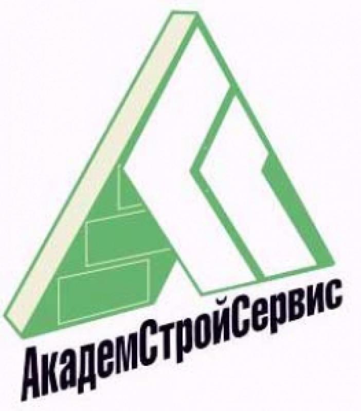АкадемСтройСервис ООО