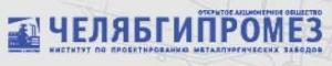 Челябгипромез ОАО