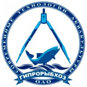 Гипрорыбхоз ОАО