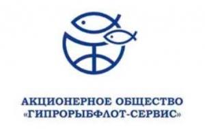 Гипрорыбфлот-Сервис ЗАО